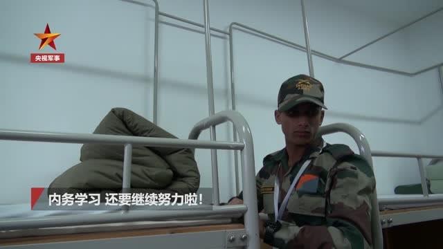 外軍在中國部隊學疊被子
