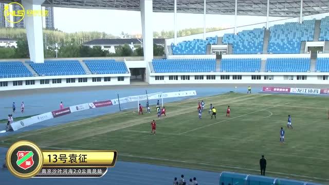 南京沙葉河海 | 2019中乙聯賽全進球集錦