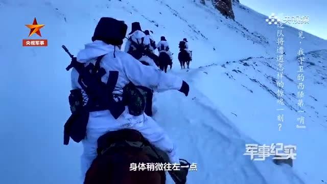 突遇雪崩,巡邏隊將遭遇怎樣的驚魂一刻?
