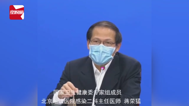 國家衛健委專家:病毒在合適情況下可存活5天