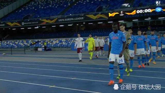欧联杯,那不勒斯全体球员穿10号球衣出场,致敬马拉多纳_体育看不停11-27