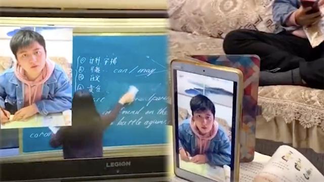 大学生在家上网课