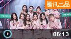 黄子韬发布22人排名