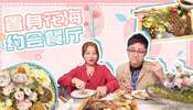 南京9.0高分约会餐厅
