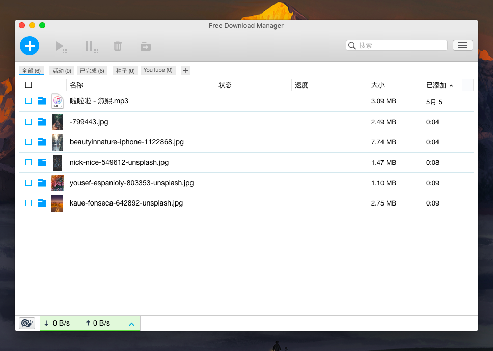 Free Download Manager - fdm