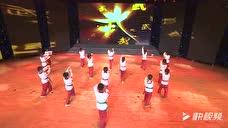 青州傲星跆拳道公益节目