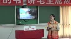 韶山毛泽东图书馆文化志愿进军营