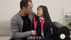 清明节和女儿去踏青,女儿给爸爸上了一课,让爸爸无地自容