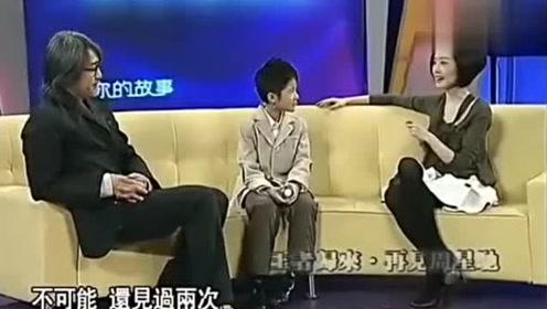 周星驰采访节目中说真的见过UFO,在头顶飞过,还说见过2次! 第16张