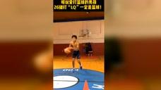 【录像】CBA第30轮:山东vs青岛第3节 青岛掌握进攻节奏头像