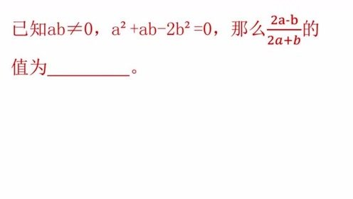 2b 数学