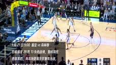 【前瞻】1月21日公牛vs雄鹿 字母哥带队冲击七连胜