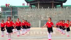 辉县市太行艺校《中华孝道》
