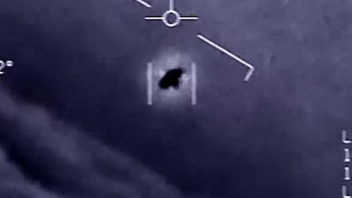 """UFO真的存在?美国公开3段""""UFO""""视频,并说是真实发生的 第19张"""