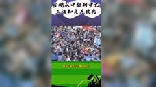52岁三浦知良再续约,征战日本顶级联赛录像