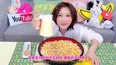 【木下大胃王】:蜂窝麦片与牛奶蜂蜜混合的美味