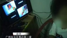 """调查:彩票店还是赌档 工人痴迷""""时时彩"""" 半个月输了一万多"""
