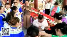 乡约龙海长桌宴,篝火晚会