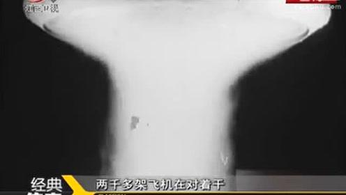 外星人来了 寻找 UFO 外星人飞碟不明飞行物的图片 第63张