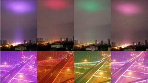 """UFO?石家庄夜空出现奇异变色光斑 市民直呼""""太神奇"""" 第14张"""