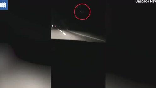 美国女子开车时遇到UFO被吓得大哭 第27张