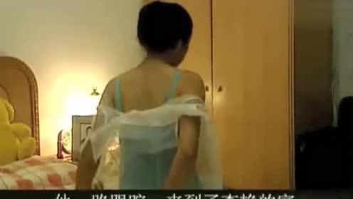香港老电影强暴戏强行占有全过程,强行进入后就不反抗了!