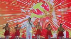 教育春晚歌唱家蔺振华《信天游再唱东方红》