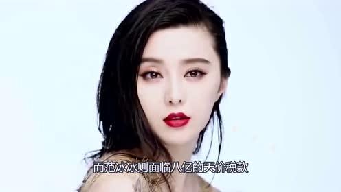 "Two years ago, Mu Xiaoguang in order to keep Fan Bingbing, personally will own ""bury"""