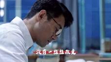 王凯,大江大河2,宋运辉还是从前那个向着理想奔跑的少年 微视频 第1张