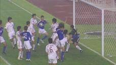 决定比赛胜负的争议时刻 中田浩二手球破门打乱国足心态