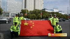 七台河交警支队国庆长假守护平安