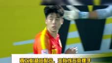 中国国奥角球战术盘点:飞向跑道,两次必越位配合让郝伟苦笑