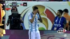 2016年美洲杯决赛 阿根廷vs智利 上半场录像图标