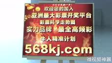 9188彩票网-网上买彩票竞彩