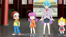 CCG 中国国际动漫游戏博览会 -大中华寻宝记动画片预告