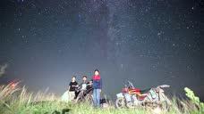 常宁天堂山风车银河延时摄影