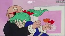 龙珠z:乐平死了,龟仙人安慰布尔玛