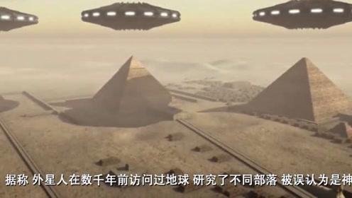 外星人建造金字塔?吉萨金字塔坐标和光速相同的图片 第40张