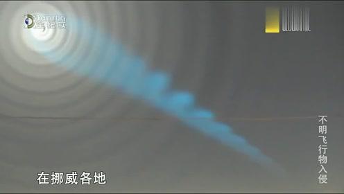 UFO不明飞行物外星人真的存在吗,男子拍下的诡异现象,能验证吗的图片