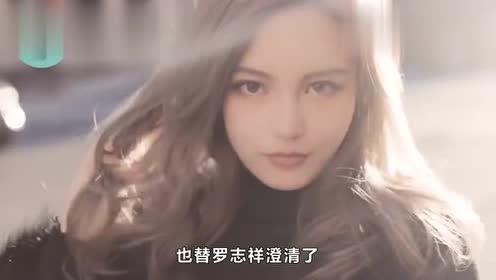 """周揚青發文否認""""閨蜜""""爆料,表示:沒有這樣的閨蜜!"""