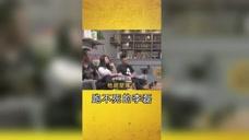 跑不死的李磊录像