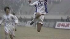 1997年中国甲A联赛第16轮:很精彩的一次后仰头球攻门图标