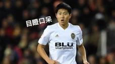 韩国19岁足球天才李康仁,上演罗本式绝杀,国足球迷酸了吗?图标