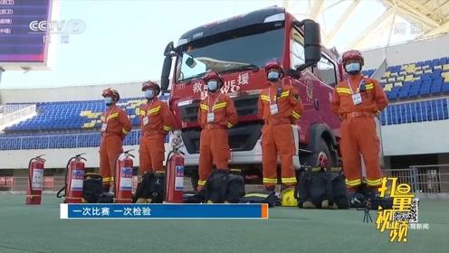 全运会足球项目测试赛在渭南举行图标