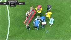 2014年巴西世界杯半決賽 阿根廷vs荷蘭 下半場錄像圖標