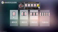 重庆时时彩奇妙软件--刘军教你玩