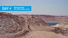 """全球旅行大师的航海日志Vol2. —— 蓝色的""""一千零一夜"""""""