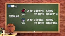 01月06日NBA常规赛 灰熊vs太阳 全场录像