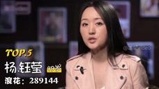 """敢当众""""卸妆""""的女星,鞠婧祎暴露""""真实五官"""",金晨素颜女神 微视频 第1张"""