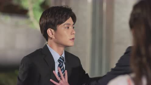 well intended love season 1 ep 1 eng sub